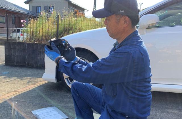 仮浄化槽点検・汲み取りの流れ 浄化槽の点検