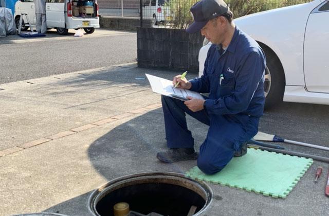 浄化槽点検までの流れ 水質の分析を記録